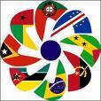comlinguaportug.jpg